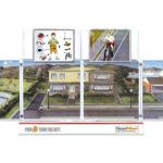 Panneaux latéraux illustrés « Voisinage ToutRisque »
